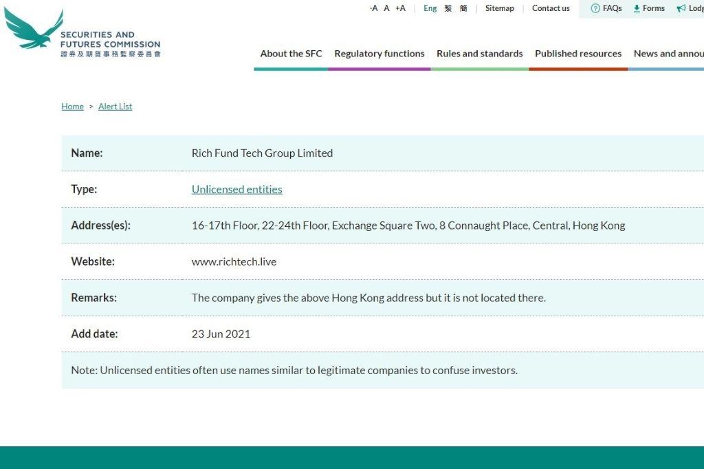 HK SFC warning against the broker RichFund